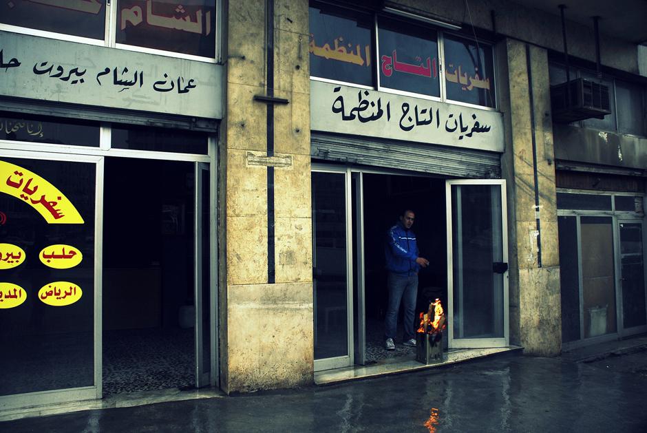 Amman - zdjęcia z podróży do Jordanii