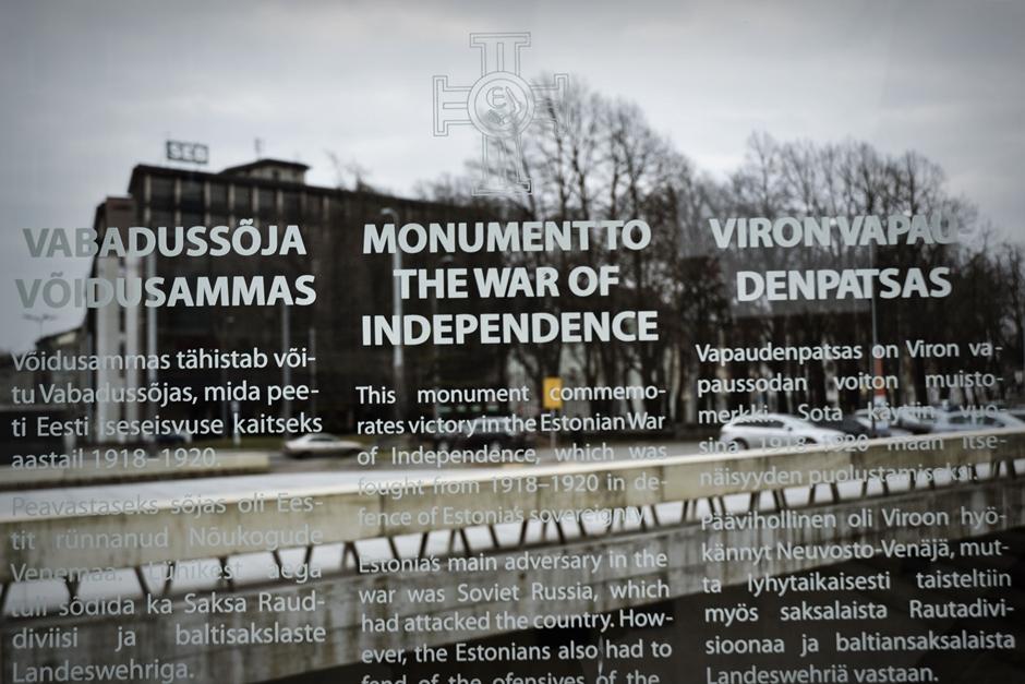 Pomnik poświęcony wojnie estońsko-bolszewickiej w Tallinie