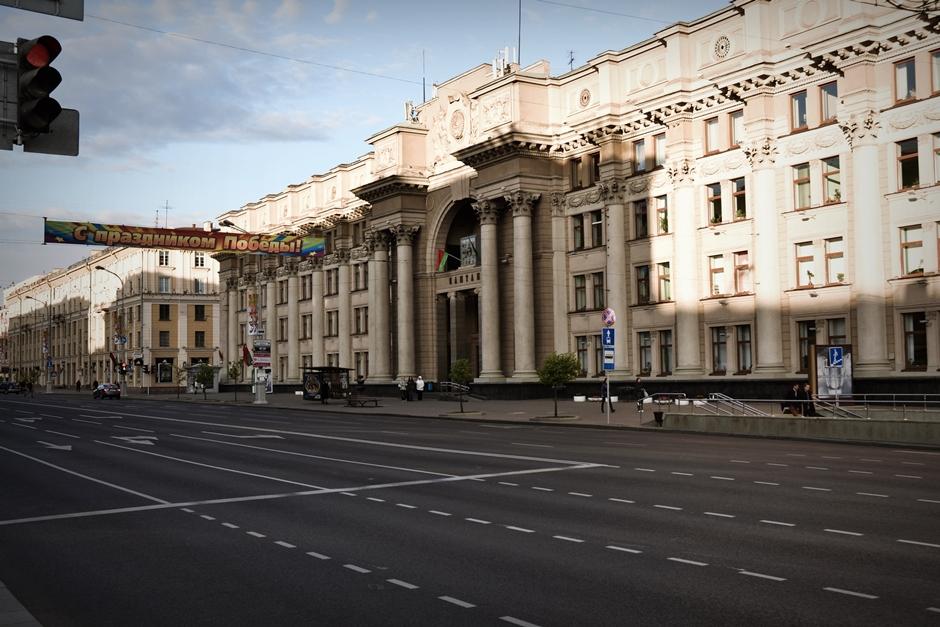 Mińsk. Poczta przy Prospekcie Niezależności w stolicy Białorusi