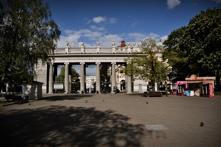 Park Gorkiego w strolicy Białorusi - galeria zdjęć z Mińska