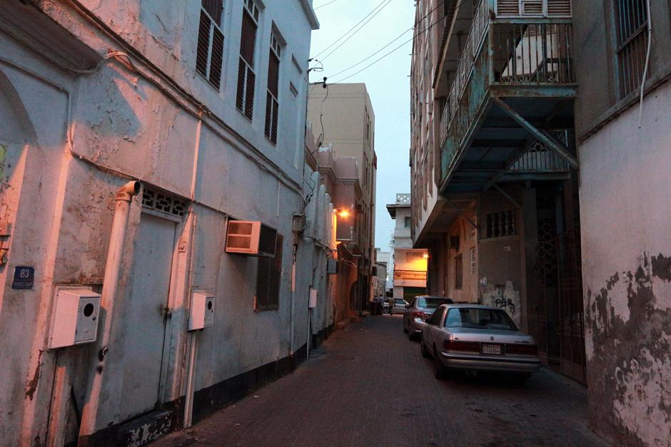 Zdjęcia z podróży do Bahrajnu