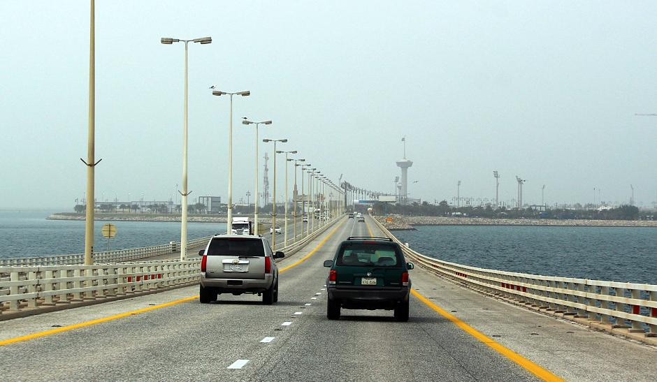 Granica między Bahrajnem i Arabią Saudyjską