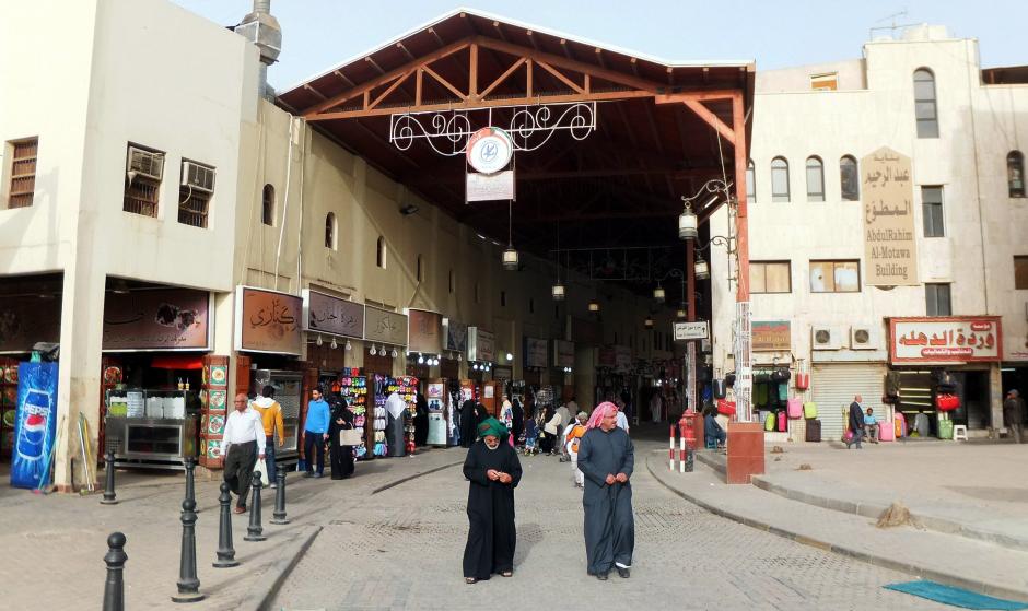 Stary bazar w stolicy Kuwejtu - foto