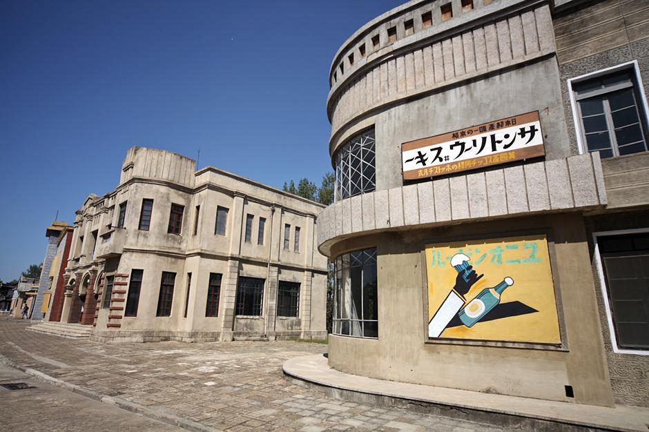 Japońska dzielnica w studio filmowym w Pjongjangu - foto