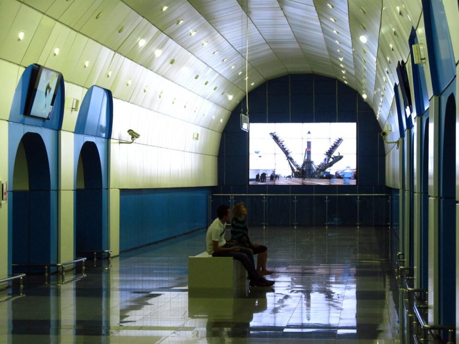 Metro w Ałmacie