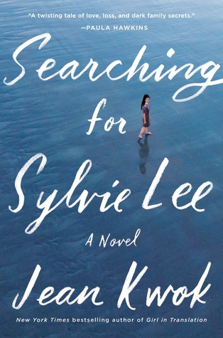 Must Read Books For 2019: A poignant and suspenseful drama that untangles the complicated ties binding three women—two sisters and their mother—in one Chinese immigrant family and explores what happens when the eldest daughter disappears, and a series of family secrets emerge