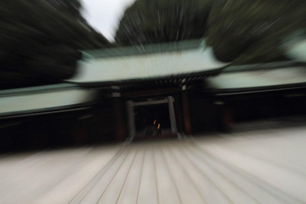 Templo Meiji, Tokio