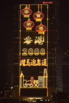 Edificio decorado para el año nuevo chino en Victoria Harbour, Hong Kong
