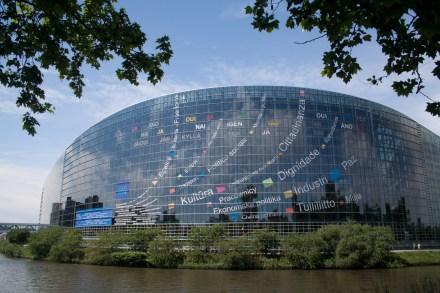Sede del Parlamento Europeo en Estrasburgo, Francia