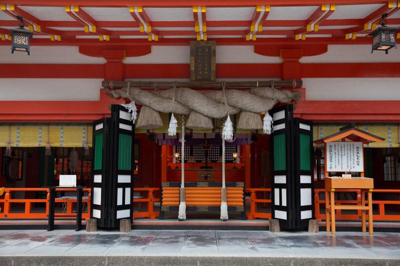 Edificio principal del santuario de Kumano Hayatama Taisha, Japón