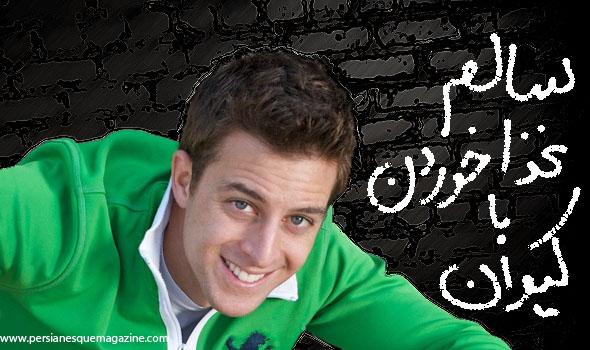 Iranian-American Comedian: K-von