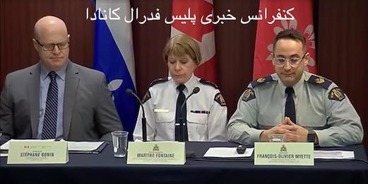 پلیس فدرال کانادا شبکه بزرگ پولشویی و قاچاق مواد مخدر که با ایران هم در رابطه بوده است را کشف کرد 8