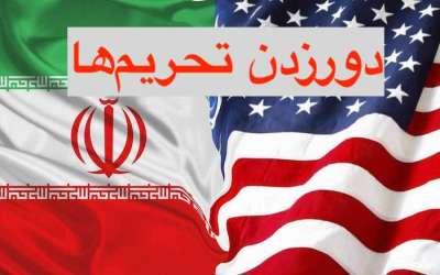 دادگستری آمریکا یک ایرانی کانادایی را به دورزدن تحریمها متهم کرد