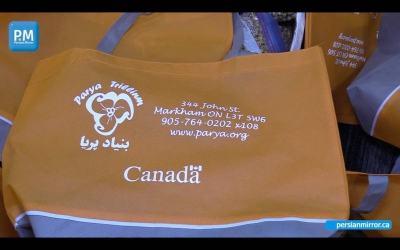 بنیاد پریا در دوران بحران کرونا در کانادا چه میکند؟