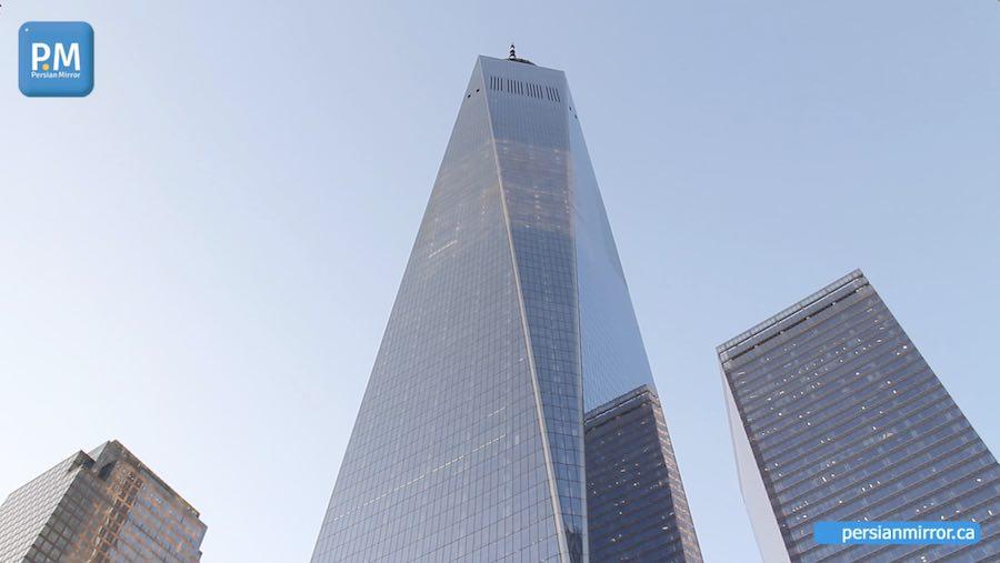 بنای یادبود مرکز تجارت جهانی نیویورک، بیست سال پس از ۱۱ سپتامبر ۲۰۰۱
