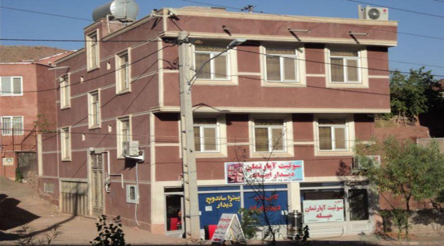 Abyaneh Hotel Abyaneh