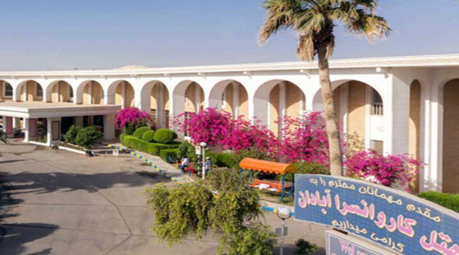 Karvansara Hotel Abadan