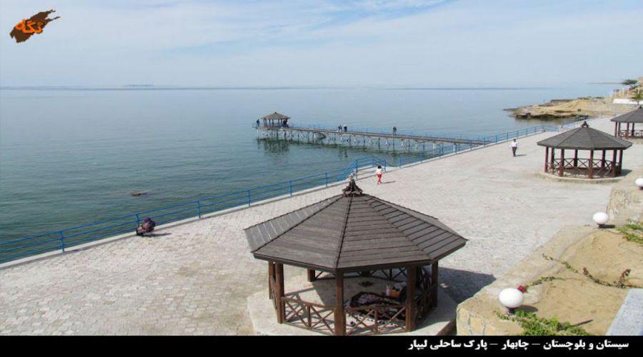 Lipar Hotel Chabahar (3)