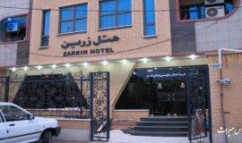Zarin Hotel Apartment Qom