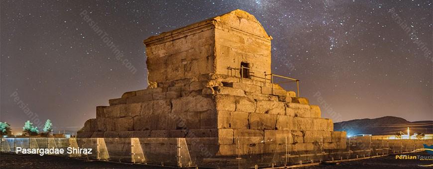 Pasargadae-Shiraz