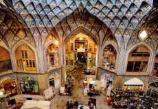 bazar-of-isfahan-2