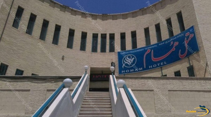 homam-hotel-isfahan-view
