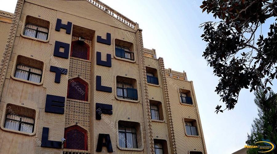 jolfa-hotel-isfahan-view-1