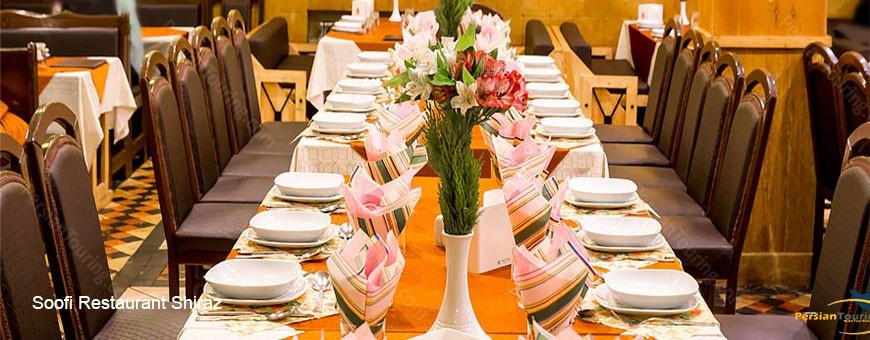 soofi restaurant shiraz