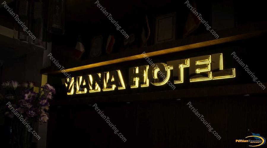 viana-hotel-isfahan-2