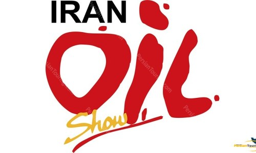 iran-oil-show-5