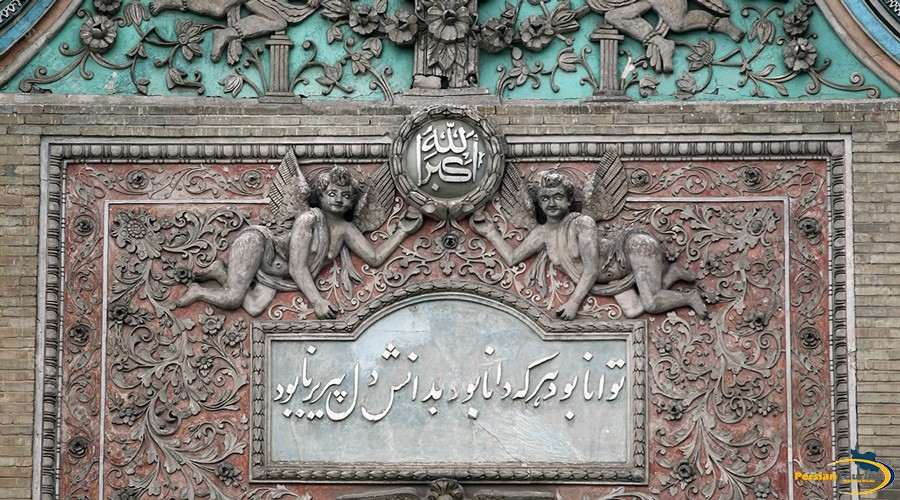 masoudieh-palace-5