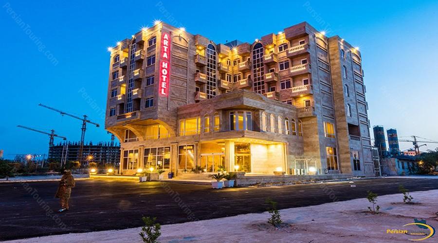arta-hotel-qeshm-view-1