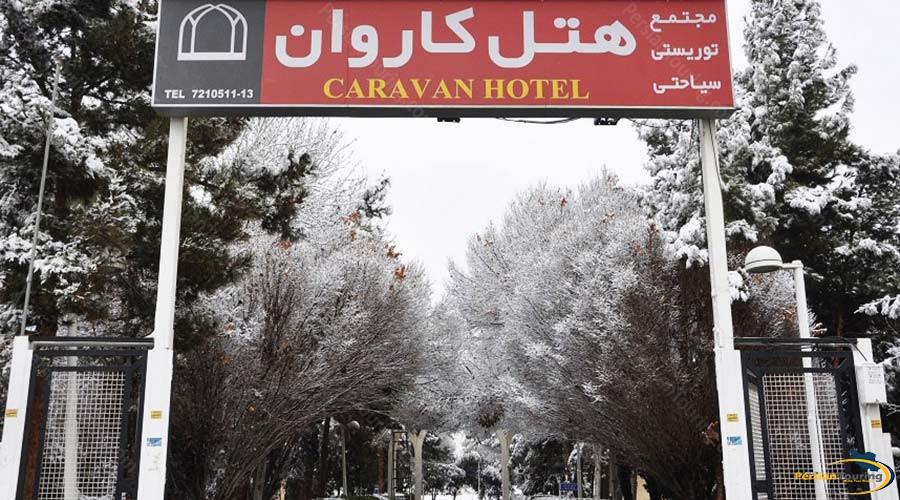caravan-hotel-yazd-view-2