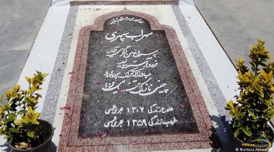 sohrab-sepehri-tomb-2
