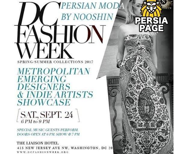 Persian Moda By London Based Iranian Fashion Designer Nooshin