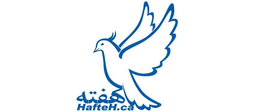 Logo Hafteh