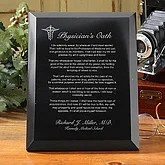 Personalized Physician's Oath Marble Plaque - 3452