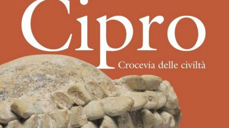 I tesori di Cipro a Torino