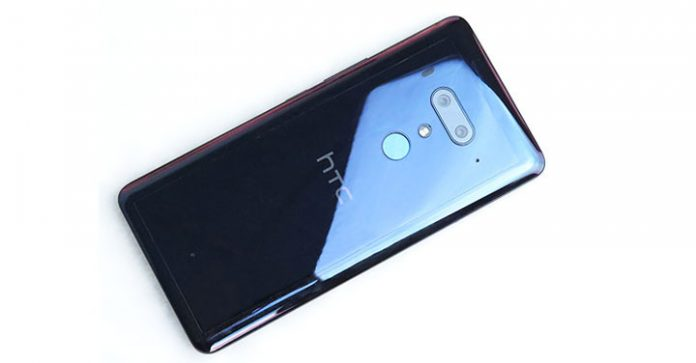 HTC U12 Plus: Se filtran todas las especificaciones y diseño final