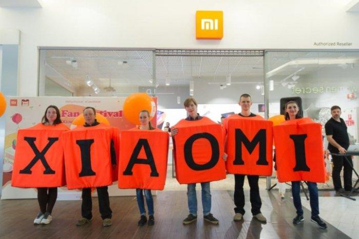 ¿Cómo se pronuncia Xiaomi?