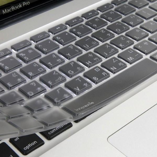 Linnerexile Lucid Keyboard Protector