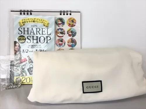 SHERAL渋谷modiでバッグを借りたときの一式