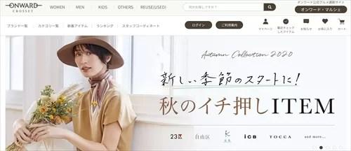 Sセレクションの公式サイト