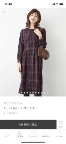 YECCA VECCAのワンピース