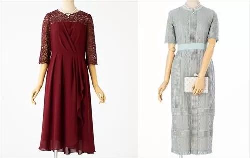 動きやすい袖のドレス