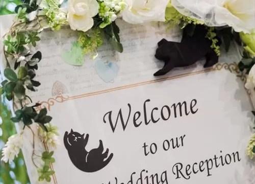 結婚式のゲストカード