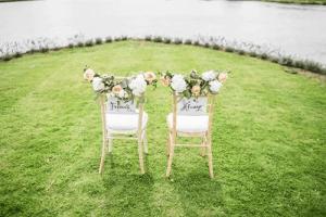 野外の結婚式場