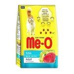 Meo Tuna Cat Food 1.2 Kg