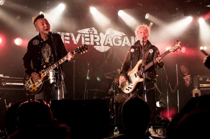 Never Again, 20th Anniversary Show