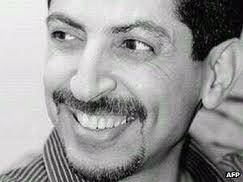 http://www.petercliffordonline.com/joke-justice-in-bahrain
